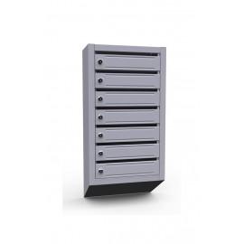 Ящик почтовый ЯПУ-7